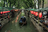 Lights and reflections on canal, horizontal, water village, Tongli, China md