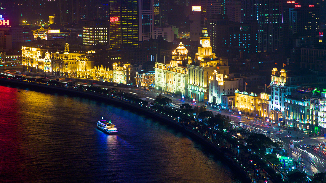 Shanghai as it was the building in the middle is the old HSBC Building (90335501)