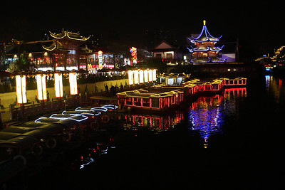 China - Nanjing