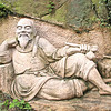Rock carving in Mr. Wei's Tieguanyin tea garden