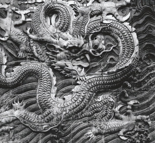 Detail in Datong's Nine Dragon Wall, medium format TriX film