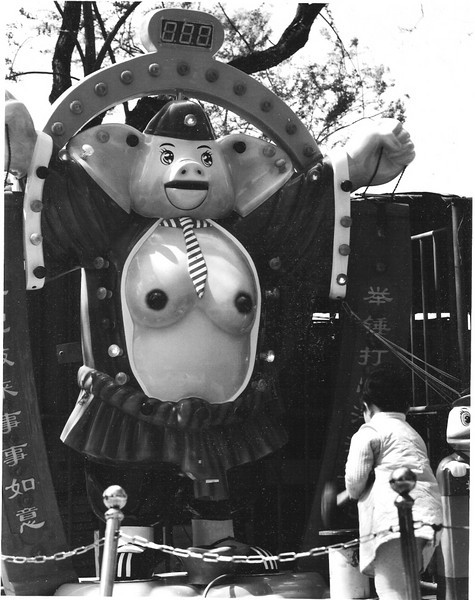 This is an amusement park inside of Beihai Park. As a game of strength, the pig figure was really extraordinary. I had to take a photograph!