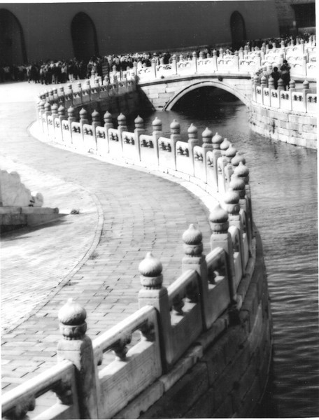 In the entry courtyard to Gu Gong (the Forbidden City) there is a gently curving canal with arched bridges. I was there just as it opened so few people are in the courtyard. Shortly thereafter I was asked which U.S. government lab I was with, I suppose so my tail-for-the-day could follow the right guy. I took his photograph and he took mine, then I ditched him in a museum.