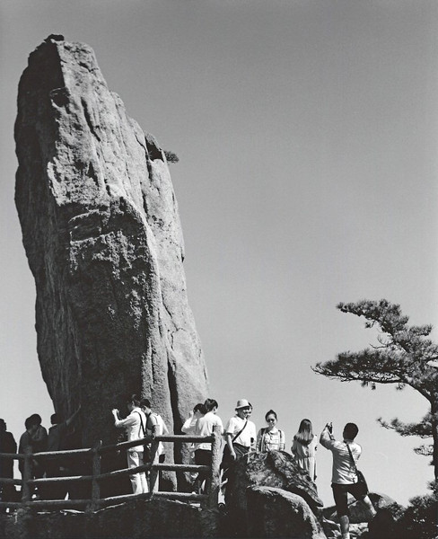 "The ritual snapshots at ""Alien Rock."" No tour of Huangshan can be complete without this."