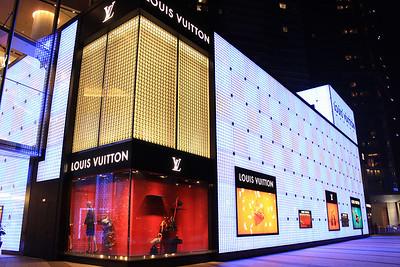 Louis Vuitton Store, MGM Complex, Macau