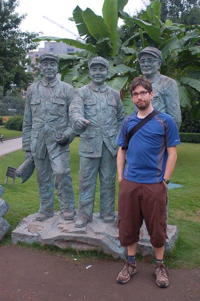 Yann and 3 Chinese guys