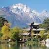 Here is Jade Dragon Snow Mountain, 18,300 feet elevation, seen from downtown Lijiang.  (The locals all tell you that it hasn't been climbed, but the Americal Alpine Journal for 1988 reports on the first ascent in 1987.)