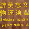 Lost in translation.  There is definitely a business opportunity for someone who is willing to travel around China and clean up bad English.