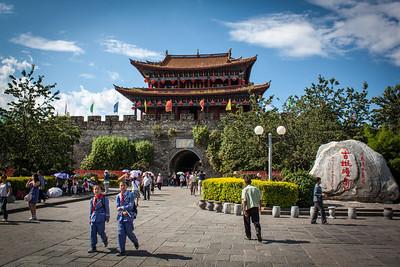 Enterance to Old Dali, China