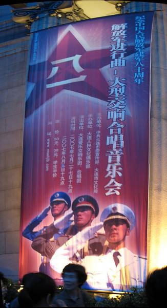 Outside the Dalian Opera House