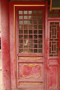 ???, Beijing, Beijing Shi, China