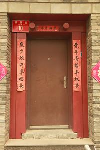 Xikoudai Hutong, Beijing, Beijing Shi, China