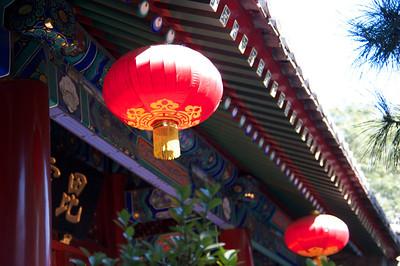 Fayuan Buddhist Temple