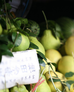 Pommelos, Guilin, China