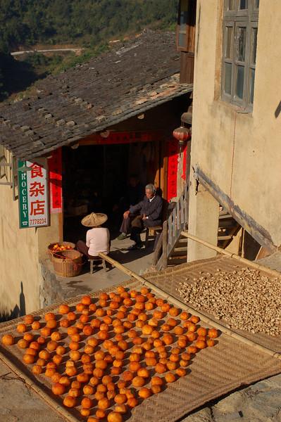 A small village shop outside the Zhenchang Tulou