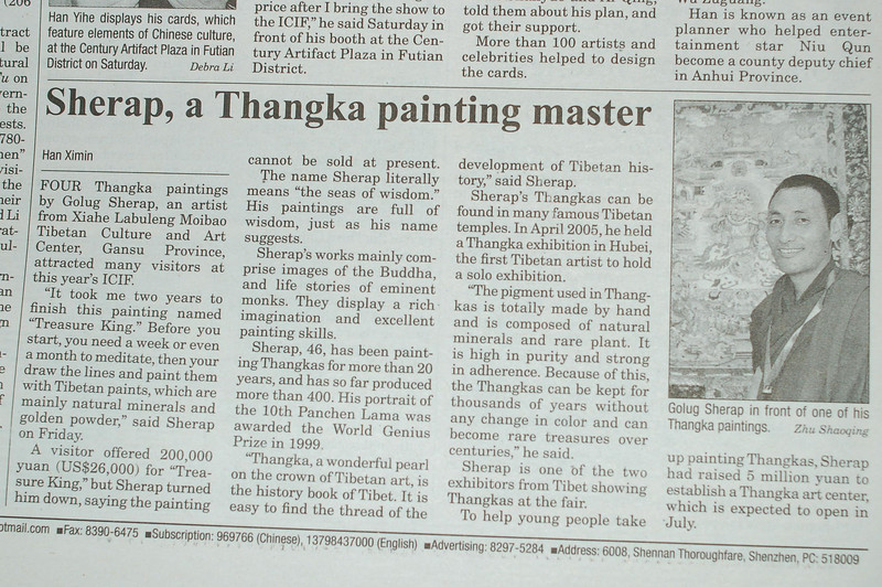 The founder of the hostel and thangka painting school