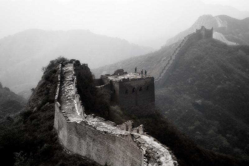 Jin Shan Ling Great Wall