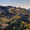 Fall foliage at Mu Tian Yu Great Wall, China