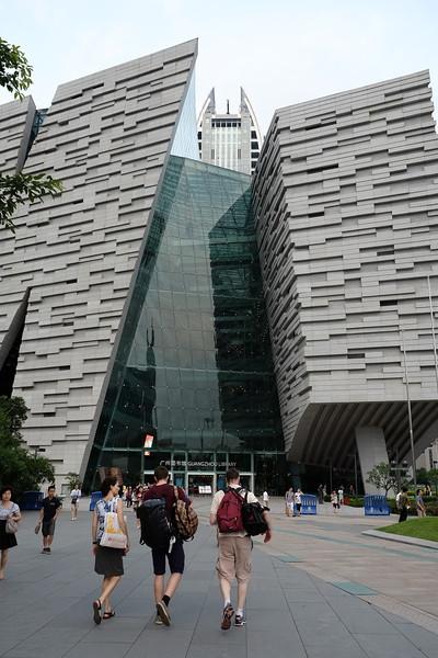 廣州圖書館