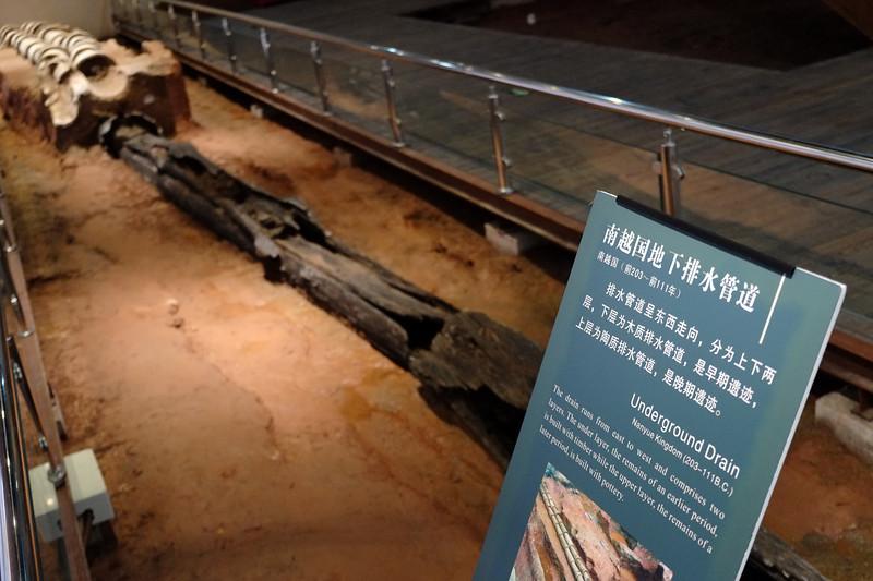 南越王宮博物館