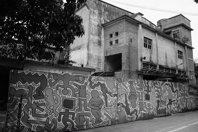 紅磚廠創意藝術區