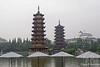 Shan Lake with its Twin Pagodas, the Sun and Moon Pagodas