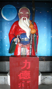 Statue at top of the Moon Pagoda, Guilin, China