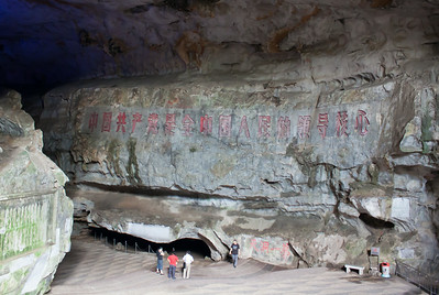 Seven Star Cave, Guilin, China