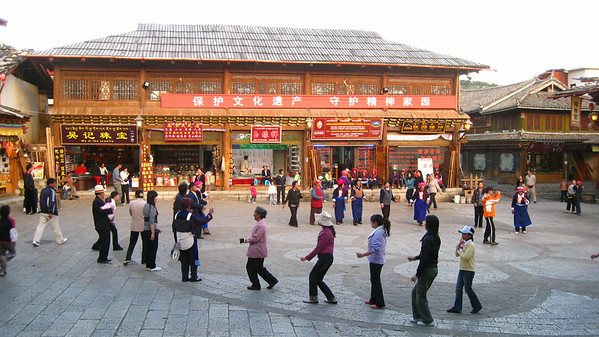 Nightly dancing, Jiantang Town, China