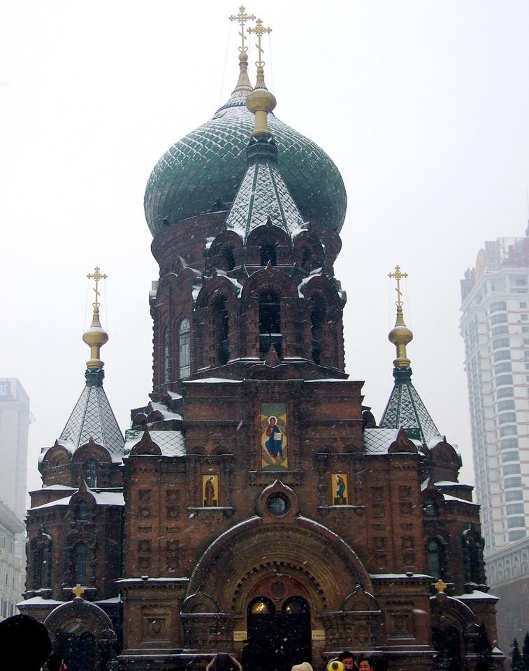 Ste Sophia, ancienne cathédrale orthodoxe, maintenant musée