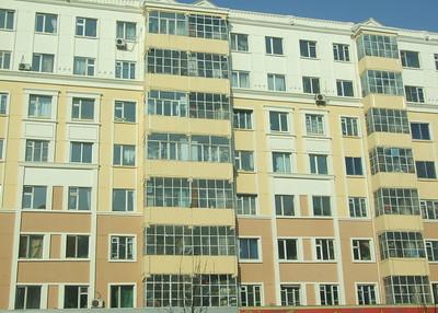 immeubles en banlieue