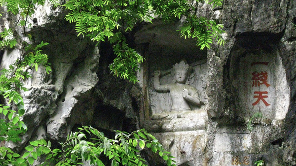 Lingyin Temple, Hangzhou, China