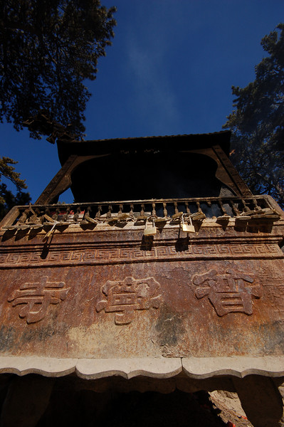 Puning Temple: An incense holder