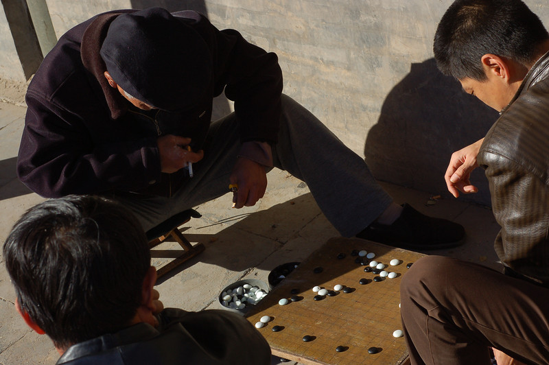 Afternoon Chinese chess