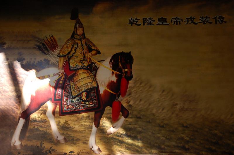 Manchurian Emperor Qianlong
