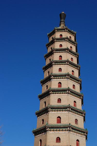 Yongyousi Pagoda