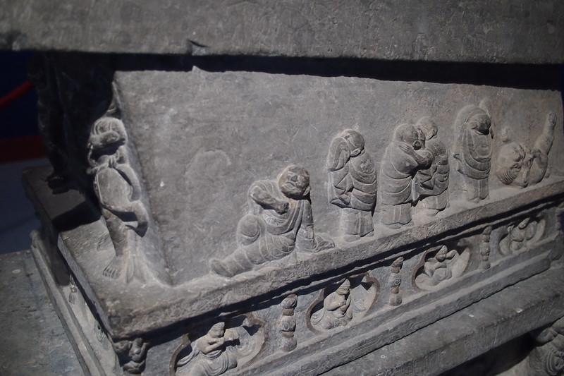 鄭州博物館