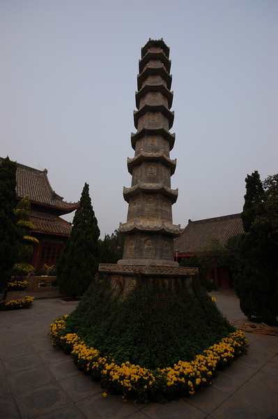 Small pagoda.