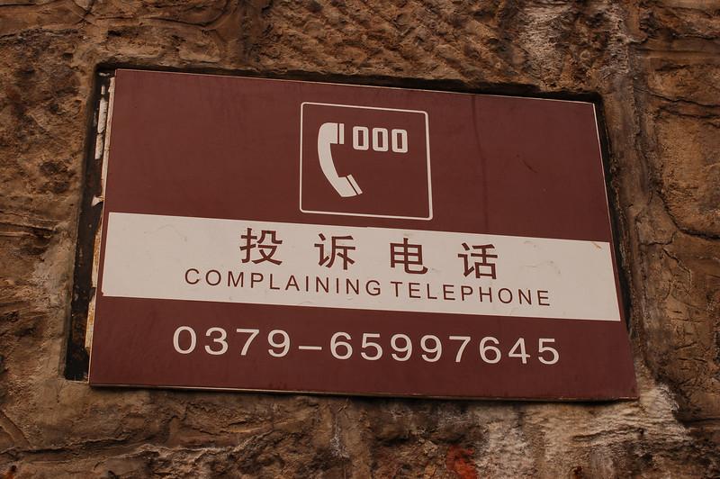 A complaining telephone!