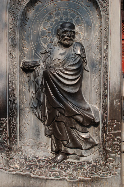 A sculpture at Shaolin Temple