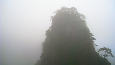 Huangshan, China