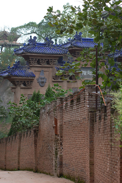 Walls of the Ghost town temple complex