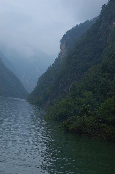 Misty Shennong gorges