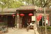 Liuyin Street, Beijing, Beijing Shi, China
