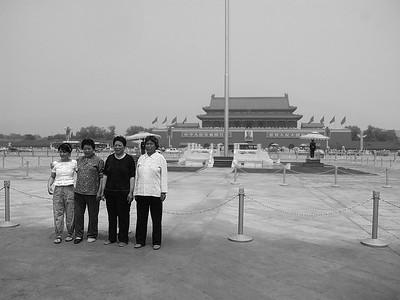 Family posing, Tienanmen Square, Beijing