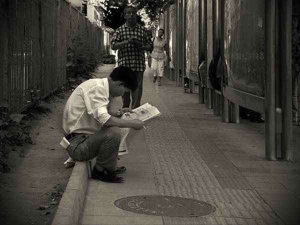 Haidian District, Beijing
