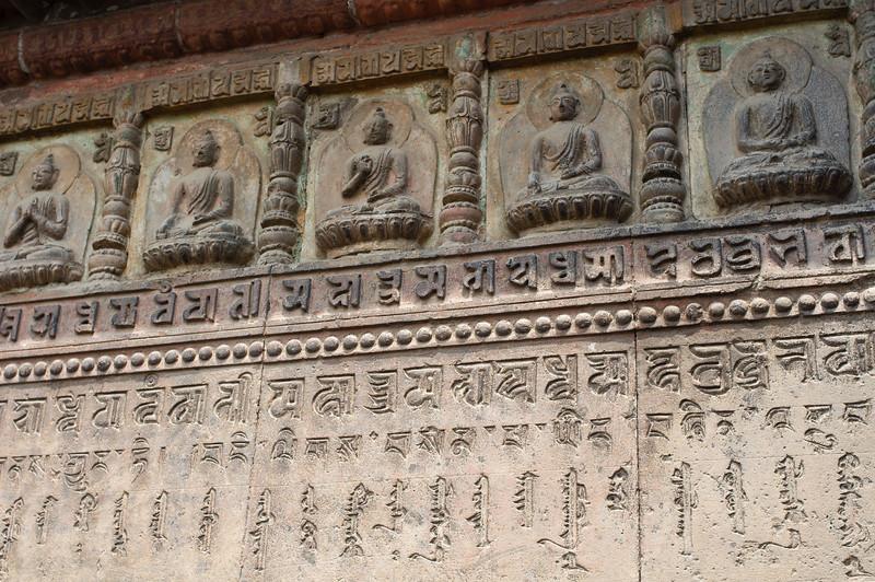 Sanskrit, Tibetan and Mongolian script on the Five Pagoda Temple