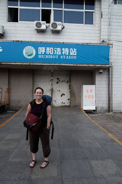 Emilie outside the Hohhot train station (also known as Huhhot Staion)