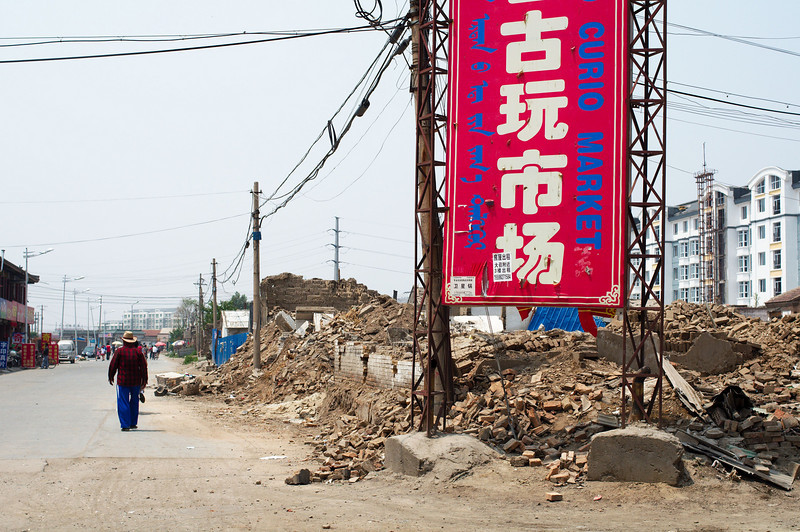 "Razing Hohhot's ""old quarter"""
