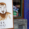 "Genghis Khan poster hangs on Hohhot's ""old street"""